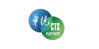 our-customers-China Television System